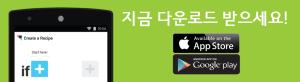 앱다운로드 광고